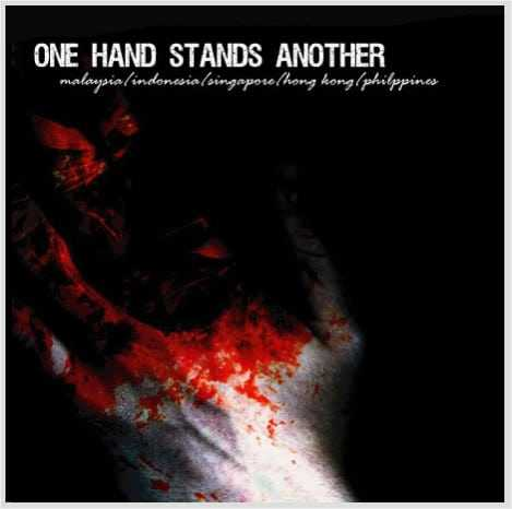 One Hand Stands Another (2005)